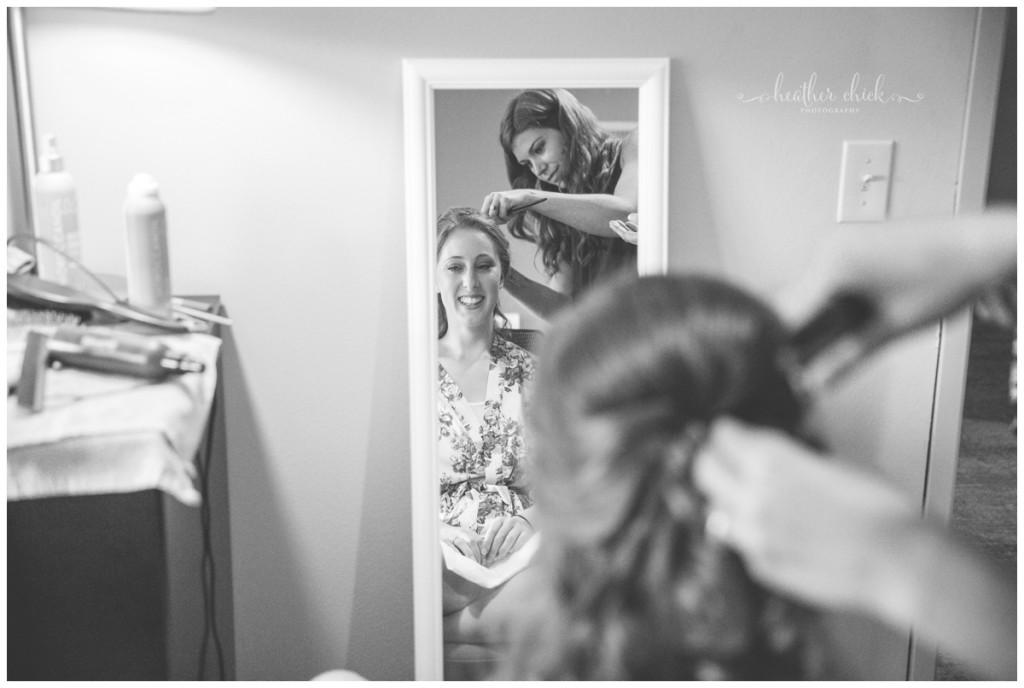 lakeview-pavilion-wedding-ma-wedding-photographer-heather-chick-photography15515